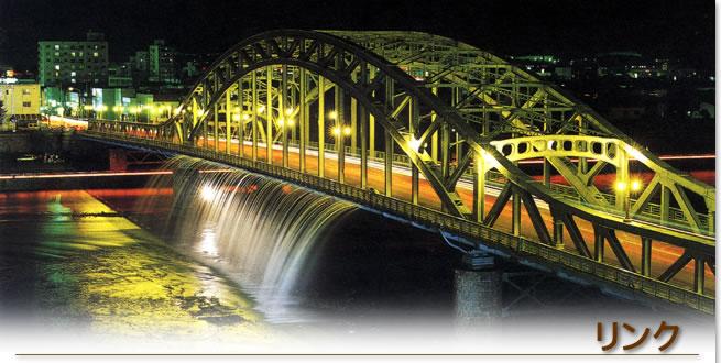 リンク|北海道土木技術会 鋼道路橋研究委員会